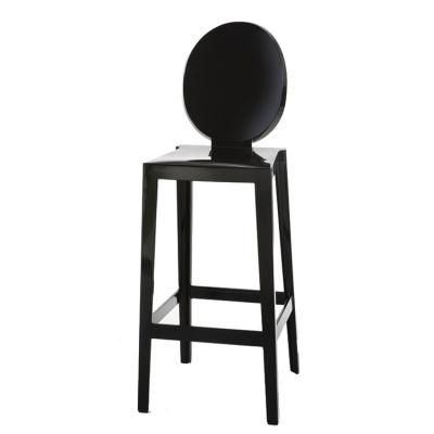 Bild av One More barstol, svart h 75