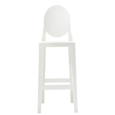 Bild av One More barstol, vit h 75