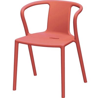 Air Armchair karmstol, orange